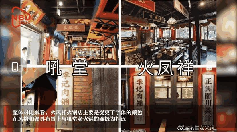 郑恺火锅店被指抄袭冲上微博热搜第一!律师这样说