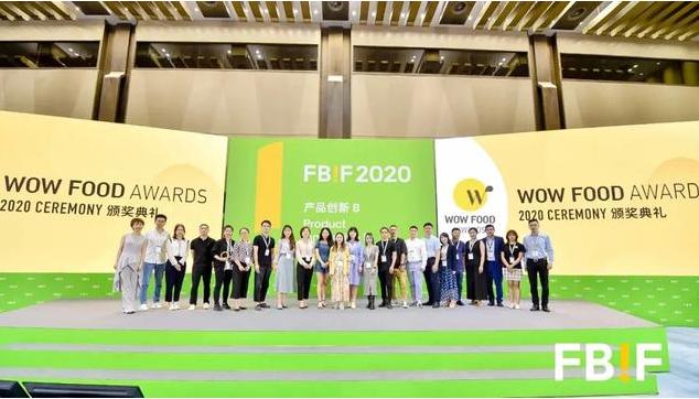 全球食品饮料创新评鉴大赛获奖作品揭晓!26款创新食品一文看全