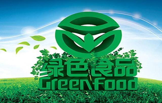 什么是绿色食品?绿色食品包括哪些?如何申报监管?让小编来为你们解疑