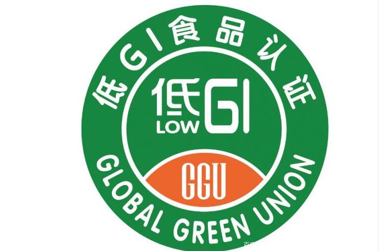如何知道是不是低GI食品?认准低GI食品认证标志