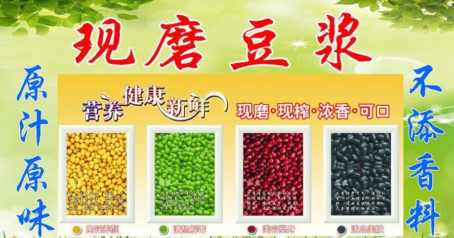 专业测评现磨豆浆和冲泡豆浆,喝豆浆就得喝现磨的