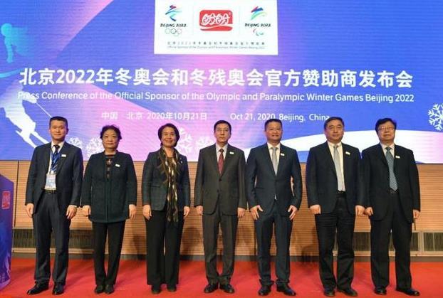 官宣了:盼盼食品正式成为北京冬奥会零食赞助商