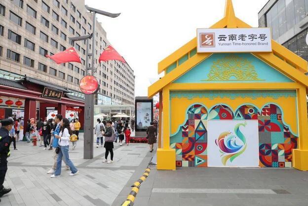 第十七届中华老字号博览会顺利闭幕,详细请看报道