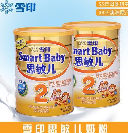 日本雪印回收四十万罐婴儿奶,其中部分或以流入中国