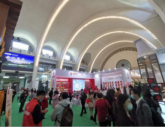 北京茶叶展开幕,详细请看报道