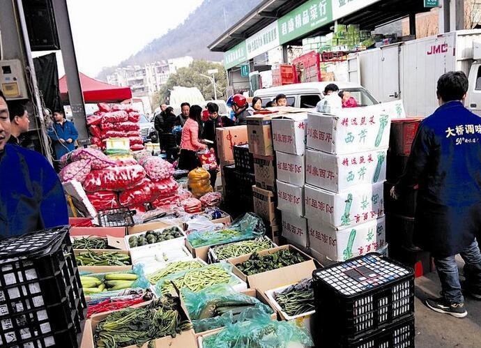 中国农产品批发市场如何转型升级,且看行业年会提供的方案