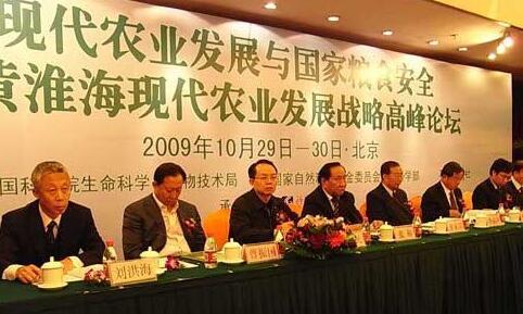 2020粮食产业技术发展论坛在河北召开,确定小麦来年部署