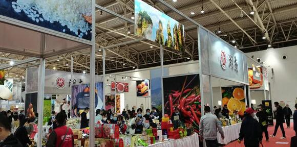 2020扶贫农副产品对接会在京开幕,各地积极响应